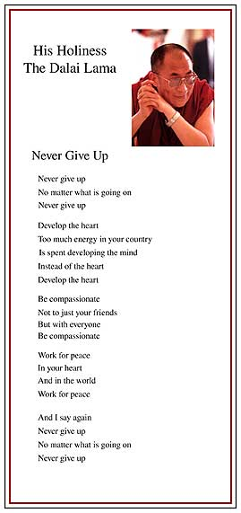 "The ""Never Give Up"" Poster."